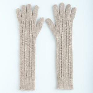 Удлиненные перчатки из кашемира